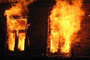 Физико-химические основы возникновения пожара